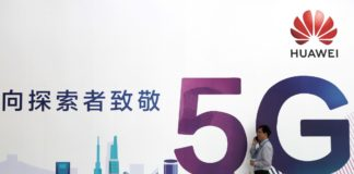 Rețeaua 5G Huawei