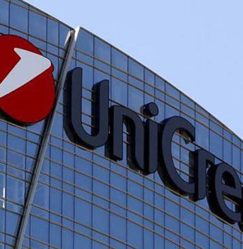 UniCredit Leasing, a vândut obligațiuni de 300 mil. euro pentru o dobândă de doar 0,502%