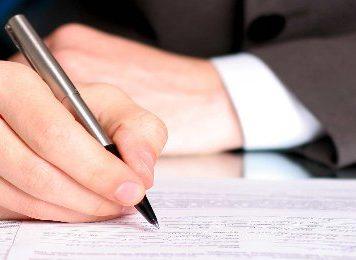 Companiile private din România vor fi obligate să depună un act, cel puțin o dată pe an, la Oficiul Național al Registrului Comerțului