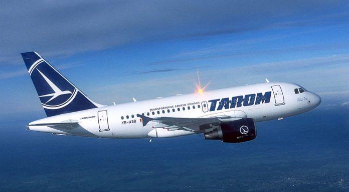 Compania aeriană de zbor TAROM își reia activitatea începând cu data de 2 mai 2020.